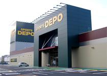 SPORTS DEPO(スポーツデポ) 佐賀店