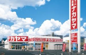 リフォームのナカヤマ佐賀店ショールーム